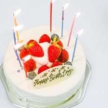 イメージ画像:記念日・誕生日